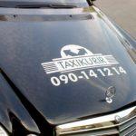Taxi-Übernahme in Schweden