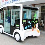 Lohr Industrie präsentiert neues Verkehrssystem in Berlin