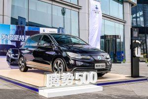 DENZA 500: Die Enwticklung für den chinesischen Markt. Foto: Daimler AG
